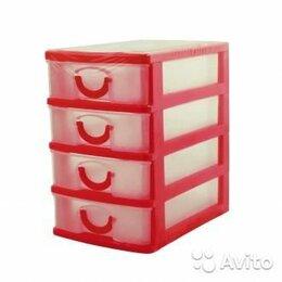 Органайзеры и кофры - Коробка Органайзер с ящиками мини, 0