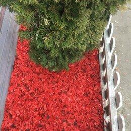 Субстраты, грунты, мульча - Щепа декоративная красная, 0