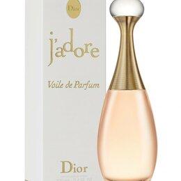 Парфюмерия - Новые Духи Jadore Dior - 100 мл, 0