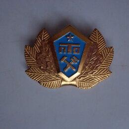Жетоны, медали и значки - Кокарда пто профтехобразование, 0
