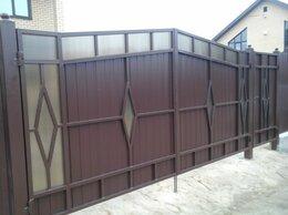 Заборы и ворота - ворота и забор, 0