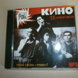 Музыкальные CD и аудиокассеты - КИНО В.Цой. Русский рок! CD MP3, 0