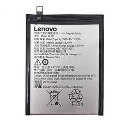 Аккумуляторы - Оригинальные аккумуляторы для телефонов и…, 0