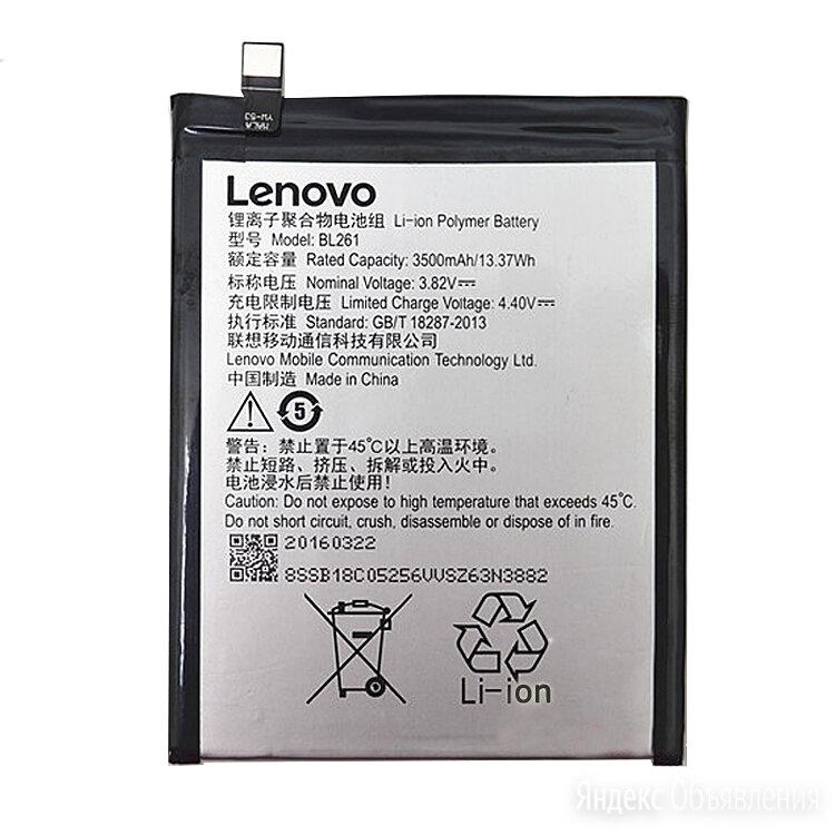 Оригинальные аккумуляторы для телефонов и планшетов Lenovo по цене 370₽ - Аккумуляторы, фото 0