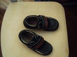 Туфли и мокасины - Мокасины для мальчика натуральная кожа, 0
