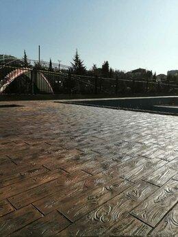Архитектура, строительство и ремонт - Декоративный печатный (штампованный) бетон…, 0