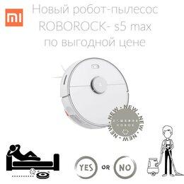 Роботы-пылесосы - Робот-пылесос Xiaomi Roborock S5 Max, 0