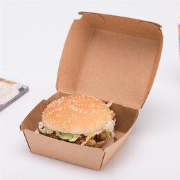 Одноразовая посуда - Коробка для бургеров «Крафт» размер L пачка 50 шт, 0