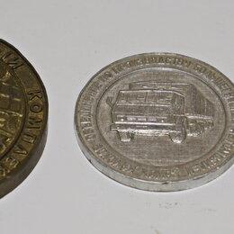 Жетоны, медали и значки - НАСТОЛЬНЫЕ МЕДАЛИ КАМАЗ , 0