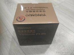 Объективы - Объектив Yongnuo YN50mm F1.8N Nikon новый, 0