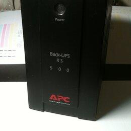 Источники бесперебойного питания, сетевые фильтры - Ибп арс Back-UPS RS 500, 0