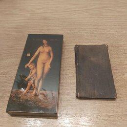 Картины, постеры, гобелены, панно - Продам Картину Венера и Амур Раритет и Книгу, 0