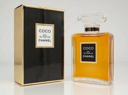 Парфюмерия - Coco (Chanel) парфюмерная вода (EDP) 50 мл ВИНТАЖ, 0