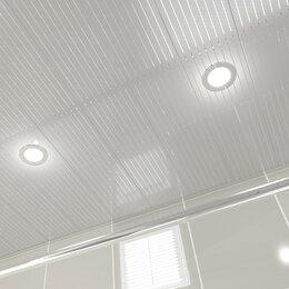 Потолки и комплектующие - Потолок реечный Cesal B22 Металлик с металлической полосой 150х4000 мм, 0