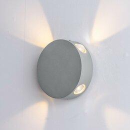 """Настенно-потолочные светильники - Накладной светильник """"Arte Lamp 1552 A 1525…, 0"""
