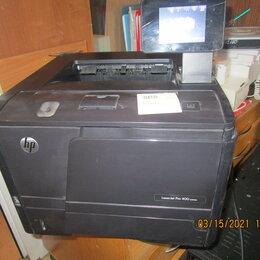 Принтеры и МФУ - Принтер Hp 400 m 401-3 шт, 0