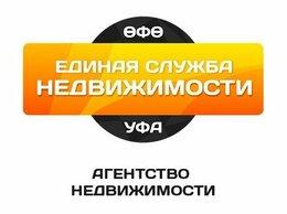 Риэлторы - Риэлтор по аренде квартир в Агентство…, 0