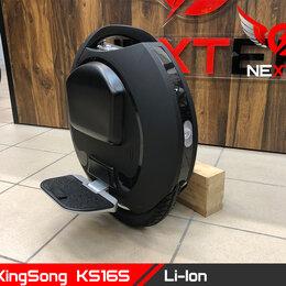 Моноколеса и гироскутеры - Моноколесо Kingsong KS16S, 0