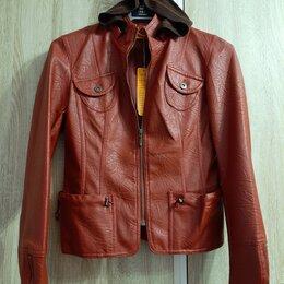 Куртки - Куртка женская/подростковая новая кожзам 40-42р, 0