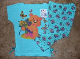 Домашняя одежда - Пижамы с бриджами. Новые. 128-134 рост., 0