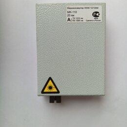 Прочее сетевое оборудование - Медиаконвертер WDM 10/100m MK-110, 0