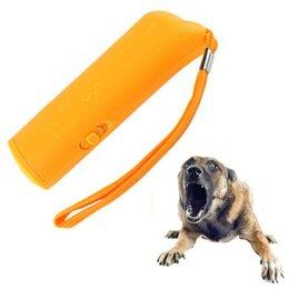 Аксессуары для амуниции и дрессировки  - Отпугиватель собак ультразвуковой + тренировка, 0