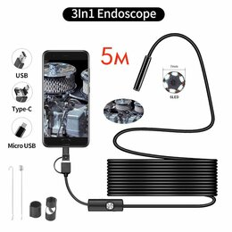 Видеокамеры - Видео эндоскоп USB Орбита OT-SME, 0