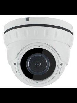 Камеры видеонаблюдения - Купольная антивандалн видеокамера AltCam DDMV21IR, 0