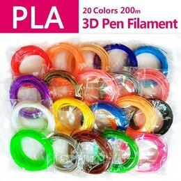 Расходные материалы для 3D печати - Набор пластика для 3D ручек 20 цветов по 10 метров, 0