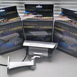 Видеокамеры - Муляж камеры видеонаблюдения с ик подсветкой, 0