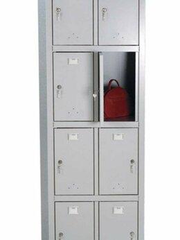 Мебель для учреждений - Шкафы сумочницы LS-24 в наличии, 0