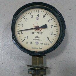 Измерительные инструменты и приборы - Манометр-вакуметр, манометр с удлинителем, манометры низкого давления, 0