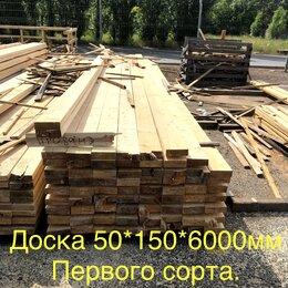 Пиломатериалы - Доска Первый сорт 50*150*6000мм Обрезной лес…, 0