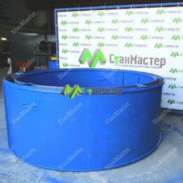 Железобетонные изделия - Форма для изготовления кольца колодцев КС 20.6, 0