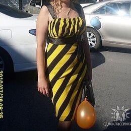 Платья - Платье размер 46-48, 0