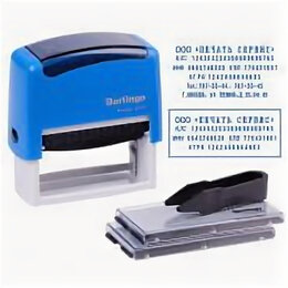 Сопутствующие товары - Штамп самонаборный 4-6 строк Berlingo «Printer…, 0
