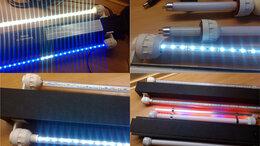 Аквариумы, террариумы, тумбы - Лампы светодиодные для аквариумных светильников, 0