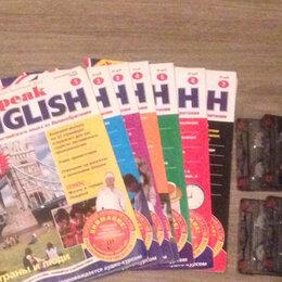 Журналы и газеты - Журнал Speak English с кассетами, 0