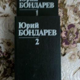 Художественная литература - 2 тома произведений Ю.Бондарева, 0
