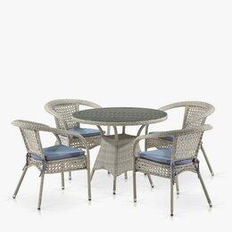 Комплекты садовой мебели - Комплект плетеной мебели Лион-1C T220CTY32-W85…, 0