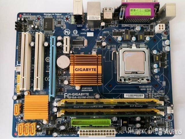 Комплект для сборки компьютера на xeon e5430 по цене 3000₽ - Материнские платы, фото 0