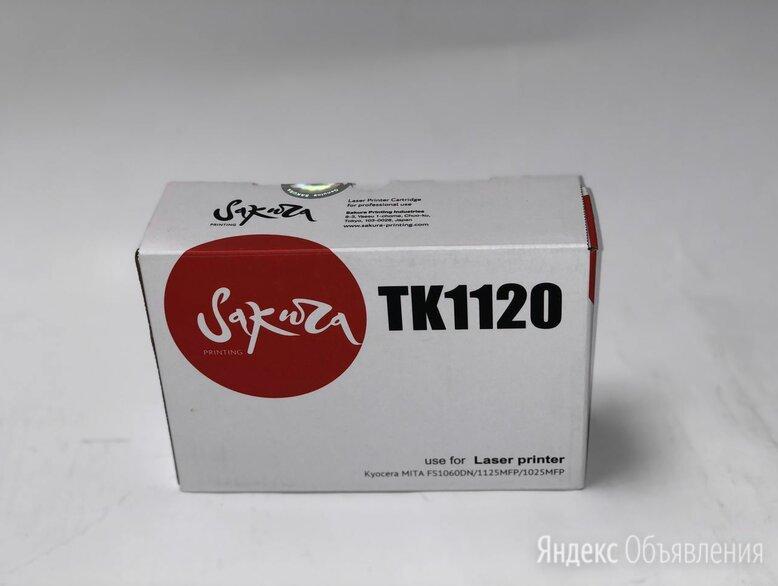 TK-1120 Тонер-картридж  KYOCERA FS-1060DN/FS-1025MFP/1125MFP (3K) Sakura по цене 346₽ - Картриджи, фото 0