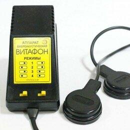 Приборы и аксессуары - Витафон аппарат виброакустический, 0