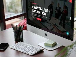 IT, интернет и реклама - Создание и продвижение Вашего бизнеса в интернет, 0