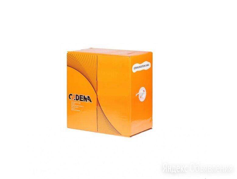 Кабель витая пара Cadena pro 4пр Outdoor FTP по цене 6000₽ - Кабели и разъемы, фото 0