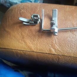 Аксессуары и запчасти - Лапки для швейной , 0