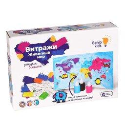 Аэрозольная краска - Витражи Genio Kids Животный мир TA1414, 0