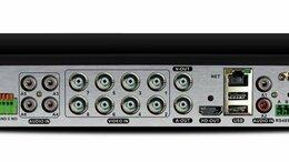 Видеорегистраторы - Видеорегистратор на 8 камер Altcam DVR- 823, 0