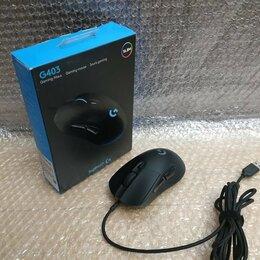 Мыши - Игровая мышь Logitech G403 USB, 0