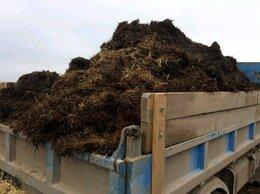 Удобрения - Навоз в мешках по 60 литров, 0